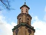 Svētās Trīsvienības katedrālei – 250