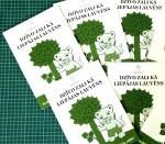 Liepājas Dome pirmklasniekiem dāvinās jaunu krāsojamo grāmatu