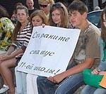 Pie Liepājas domes piketē pret 11.vidusskolas slēgšanu