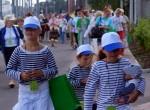"""Kurzemes NVO festivāls """"Liepāja kā pa notīm"""""""