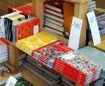Jauns grāmatu veikals