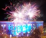 Aicina uz 2013. gada sagaidīšanu Liepājā