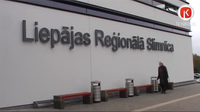 NMPD darbinieki apšauba solīto algu pielikumu