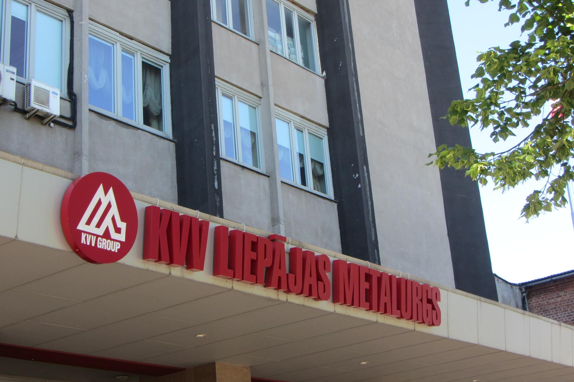 """""""KVV Liepājas metalurgs"""" stabilizējis ražošanas apjomus"""