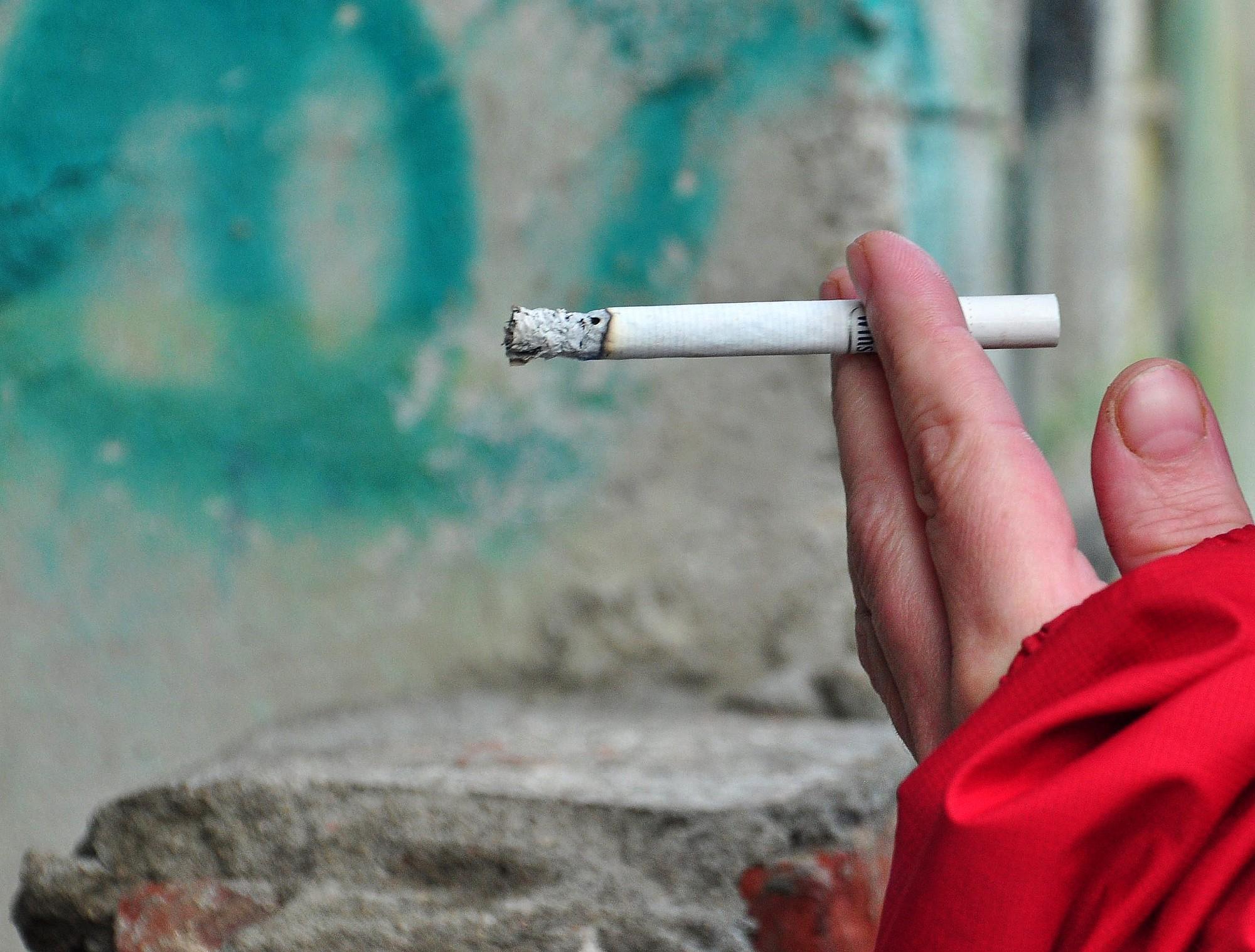 Atsavina cigaretes