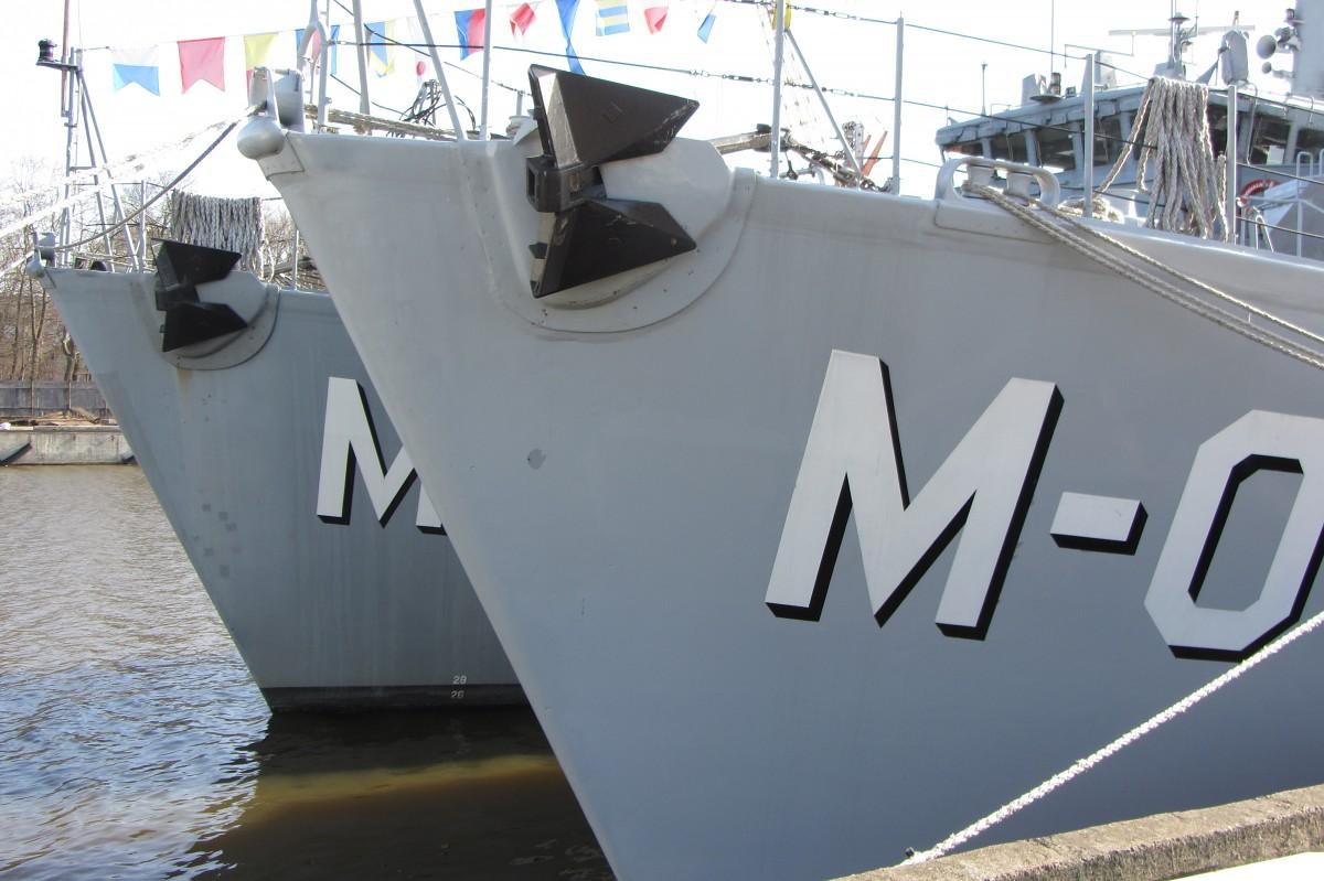 """Atgriezīsies Jūras spēku flotiles mīnu kuģis """"Imanta"""""""