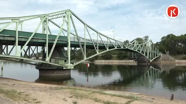 Rekonstruēs Oskara Kalpaka tiltu