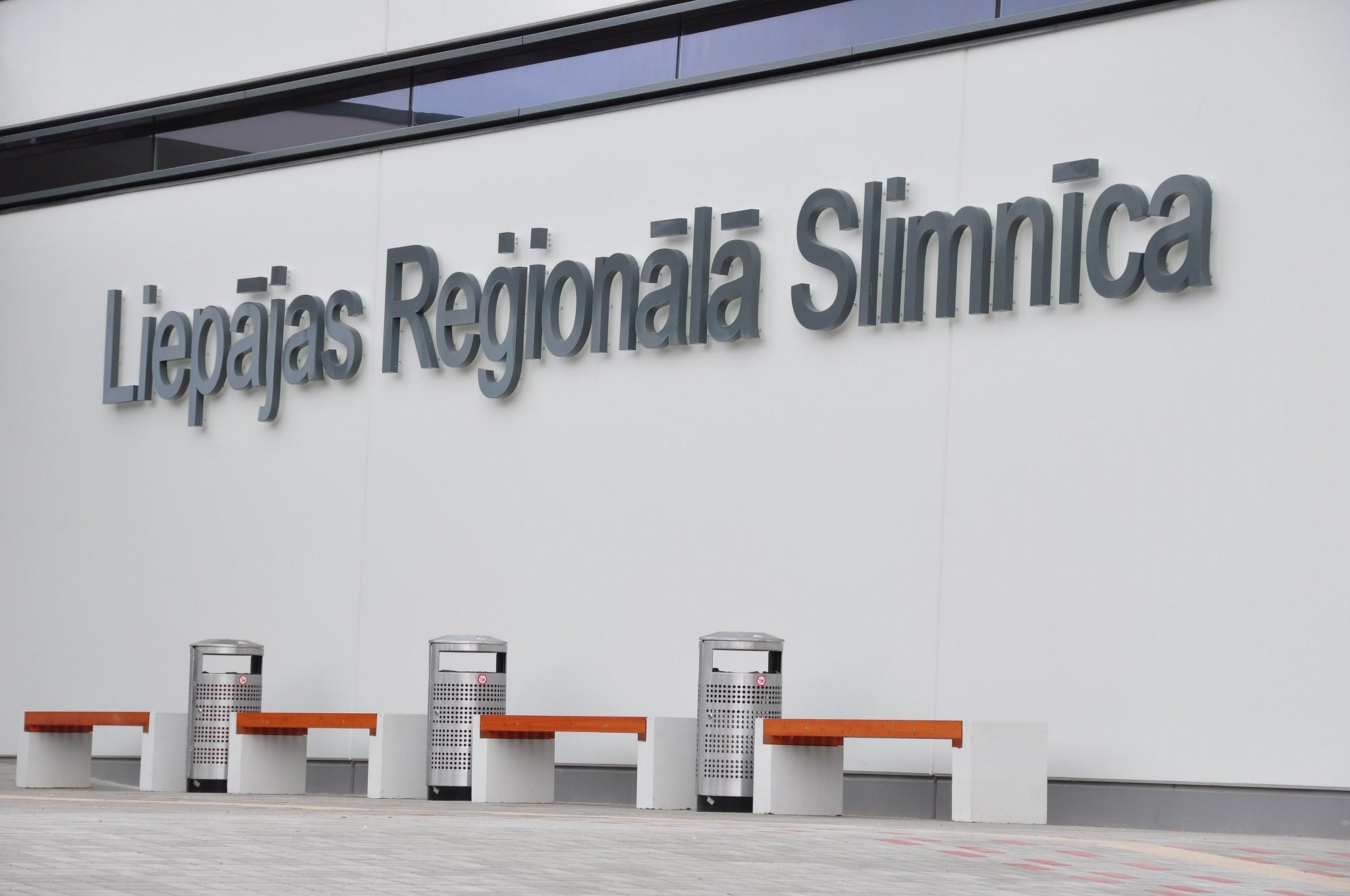 Liepājas reģionālās slimnīcas vadība ieskicē darbu valsts pagaidu budžeta apstākļos