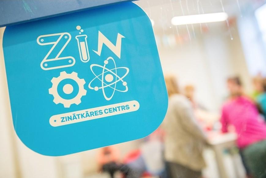 Izsludina konkursu par Zinātkāres centra jauno nosaukumu un logo