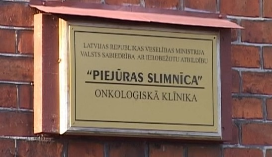 """Liepājas """"Piejūras slimnīcas"""" psihiatrijas klīniku vēlas apvienot ar Jelgavu"""