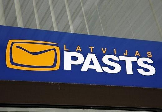 """Klientu pieplūduma dēļ """"Latvijas pasts"""" pagarinājis darbalaiku pasta nodaļām Liepājā"""