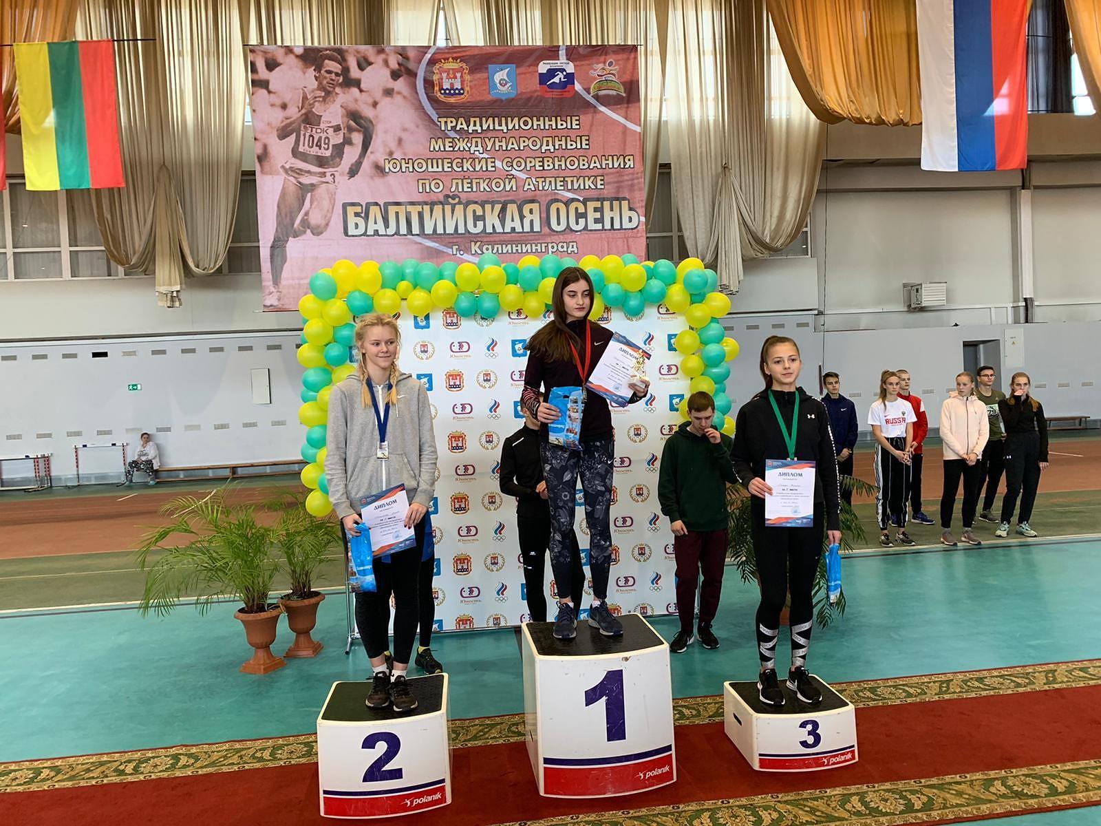 Vieglatlēti Kaļiņingradā izcīna trīs bronzas medaļas
