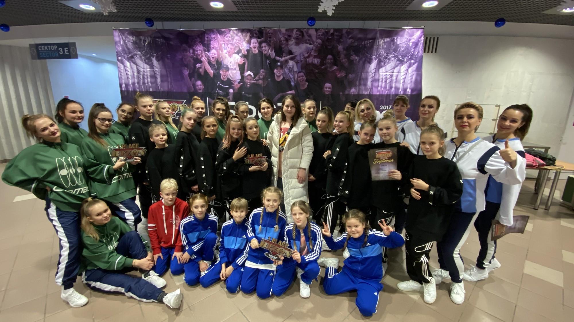 Liepājnieki gūst panākumus starptautiskā deju čempionātā Minskā