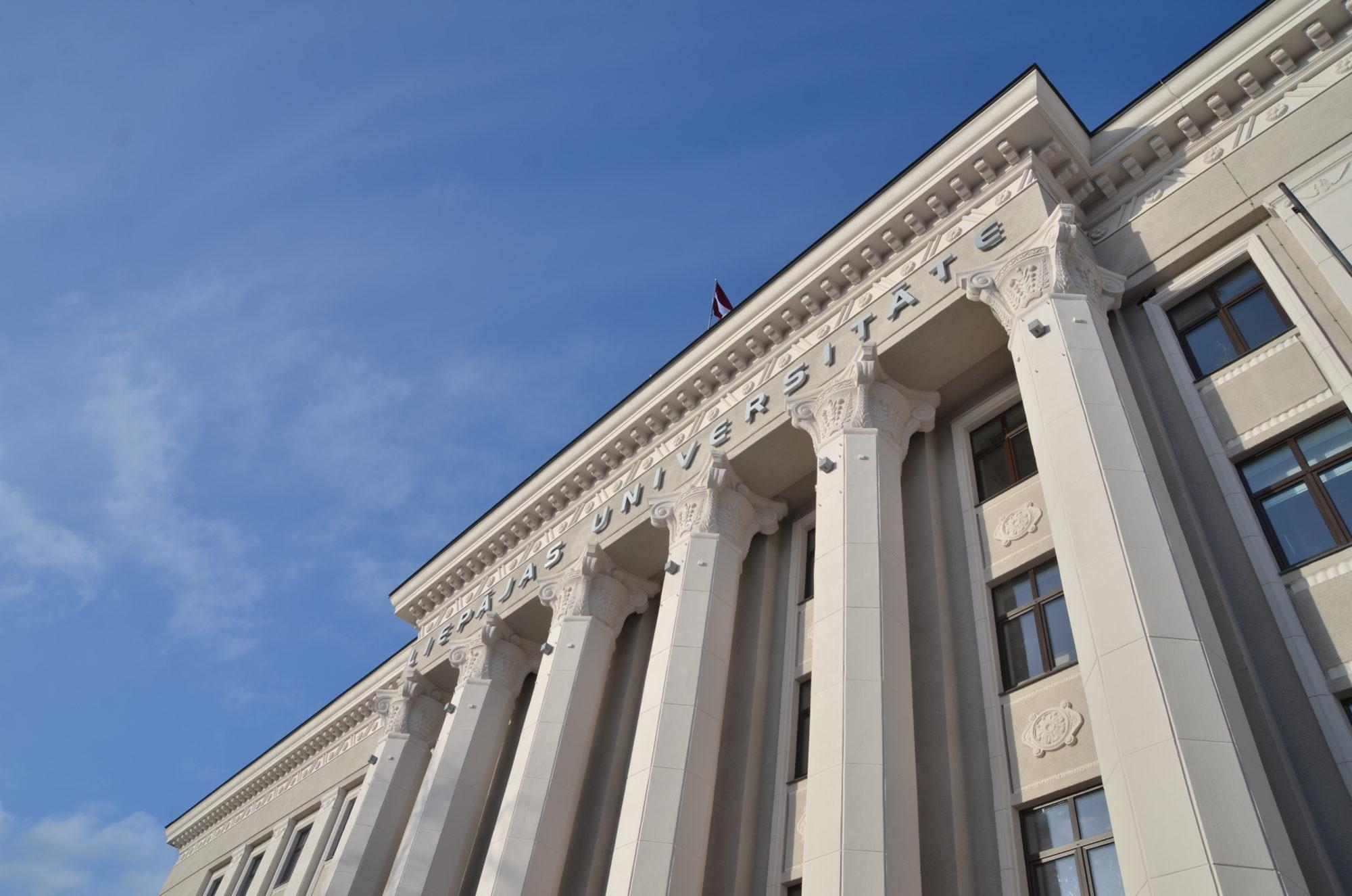 LLU, LiepU un DU konsorcija izveide paredz arī studiju programmu izvērtēšanu