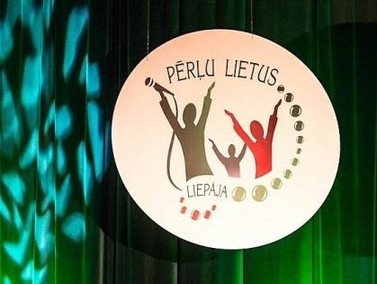 """Nedēļas nogalē Liepājā notiks bērnu un jauniešu vokālo ansambļu un solistu konkurss """"Pērļu lietus"""""""