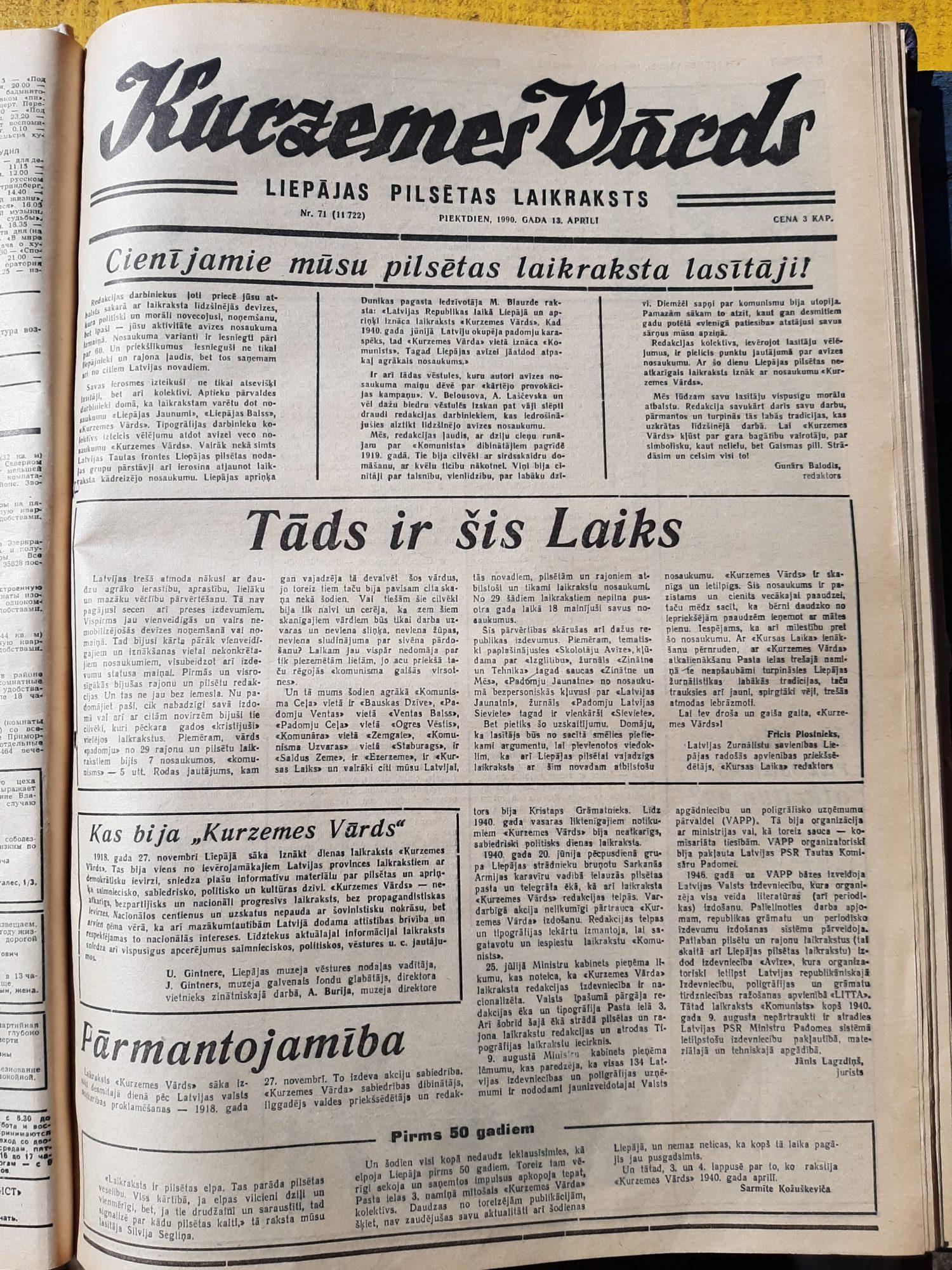"""Pirms 30 gadiem """"Kurzemes Vārds"""" atguva savu nosaukumu"""