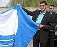 Sestdien Liepājā pie Glābšanas stacijas pacels Zilo karogu