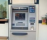 Bankomāts pašvaldībā veicina attīstību