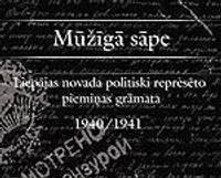 """Izdota Liepājas novada politiski represēto piemiņas grāmata """"Mūžīgā sāpe"""""""