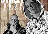 """VIDEO – Izklaides vietā """"Bunker"""" uzstāsies hip hop mākslinieki"""