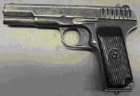 Atrasts šāvēja ierocis