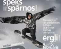 Aicina pieteikties Latvijas Jaunatnes ziemas olimpiādei