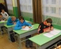 Cīravā mācīs arī biroja darbu