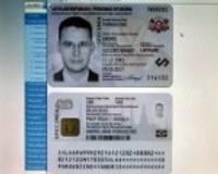 Pasi vai identifikācijas karti?