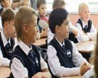 Viena klase ievieš skolas formas