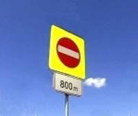 Līdz 20. oktobrim slēgta satiksme Kaiju ielas posmā