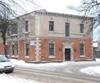 Beidzot pārdota bijusī prokuratūras ēka