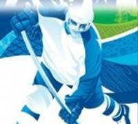 Nīcas novadā notiks dīķa hokeja turnīrs