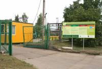 """Vislielākās ķīlas dotas par atkritumu apsaimniekotāju """"Eko Kurzeme"""""""