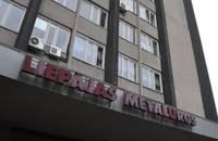 """Laikraksts: Polijas """"Polcopper Sp"""" grib """"Liepājas metalurga"""" maksātnespēju"""