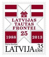 Notiks Tautas frontes 25.gadadienai veltītās pastmarkas pirmās dienas zīmogošana