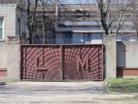 """Portāls: """"Liepājas metalurga"""" pārdošanas finišā četri ar Krievijas un it kā Ukrainas kapitālu saistīti pircēji"""