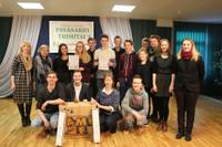"""Melngaiļskolas """"Big Band"""" izcīnīja """"GRAND PRIX"""" konkursā Lietuvā"""