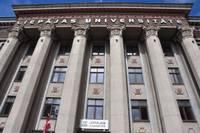 Atliek lēmumu par Liepājas Universitātes rektora vietas izpildītāju