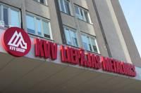 """""""KVVLiepājasmetalurgs"""" līdz šim atlaistajiem darbiniekiem izmaksājis aptuveni 100 000 eiro"""