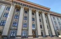 Liepājas Universitāte meklē partneraugstskolas Rietumbalkānos