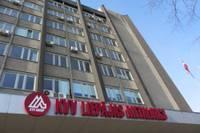 """Papildināts – """"KVV Liepājas metalurgs"""" pagaidām vēl nav sniedzis apliecinājumu par valdības izvirzīto nosacījumu izpildi"""