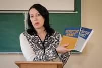 Skolām tiek dāvināts zinātniskais žurnāls