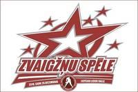 Šogad Latvijas hokeja Zvaigžņu spēle notiks Liepājā