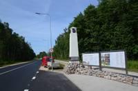 Grīzupes ielā būvdarbi pabeigti