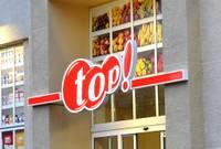 """Veikalu tīkla """"top!"""" uzņēmuma """"LPB"""" apgrozījums pagājušajā gadā palielinājies par 8,7%"""