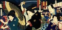 Liepājas muzejā atklās japāņu grafikas izstādi