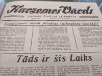 """Vēstures līkloči """"Kurzemes Vārdā"""": Jāparakstās K. Marksa ielas ziedu veikalā"""