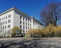 Liepājas Universitāte iekļauta starptautiskā universitāšu reitingā