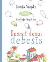 Dzejniece Gunta Šnipke un mākslinieks Andrejs Prigičevs izdod kopīgu grāmatu