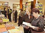 В Лиепае открылся книжный магазин Яниса Розе